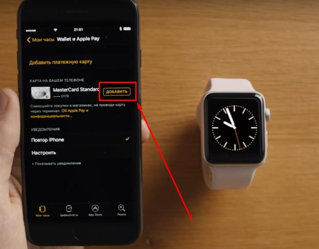 Как оплачивать телефоном вместо карты Айфон в магазине с помощью Apple Pay: Яндекс такси, автобуса, метро, звук оплаты, нужно ли вводить пин код